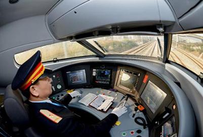 火车驾驶与维修人才培养班