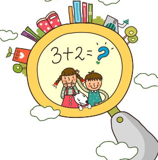 数学教育专业招生