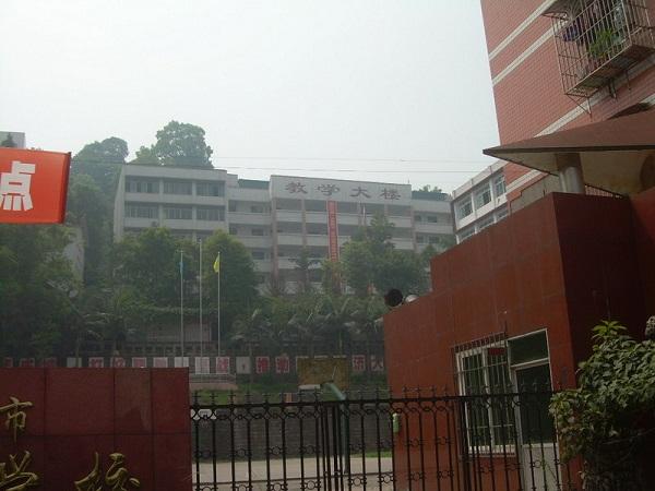 泸州市江南职业中学校