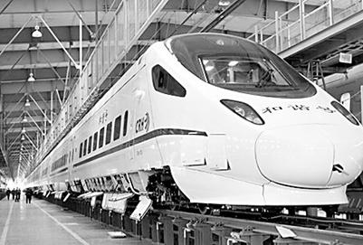 高速动车组检修技术专业