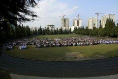 重庆职业学校