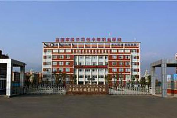 贵阳计算机学校