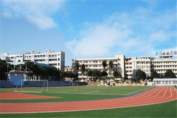 贵州幼师学校
