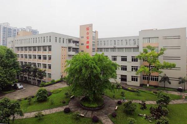 贵阳航空学校