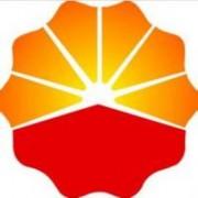 辽河石油职业技术学院
