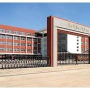 唐山体育运动学校