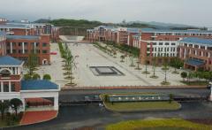 毕节市第一中学
