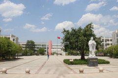 临沧第一中学