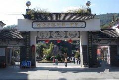 云南腾冲县第一中学