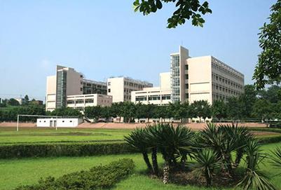 重庆五一技师学院(重庆五一高级技工学校)