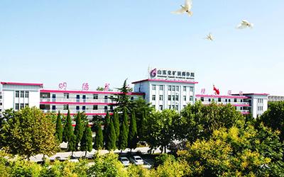 山东兖矿技师学院