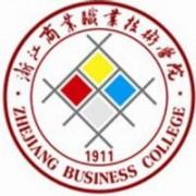 浙江商业职业技术学院