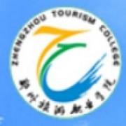 郑州旅游职业学院