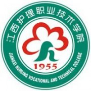 江西护理职业技术学院