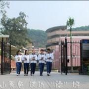 广东理工职业技术学校