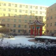 石家庄新世纪中等专业学校
