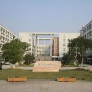 山东菏泽工业学校