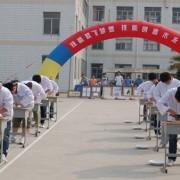 石家庄冀中纺织中等专业学校
