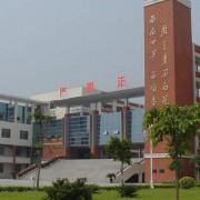 佛山顺德区容桂职业技术学校