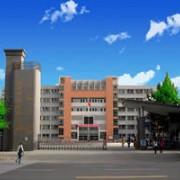 和田师范专科学校