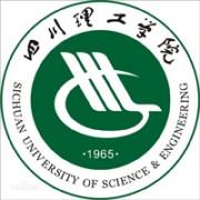 四川理工大学成人教育学院「成考」