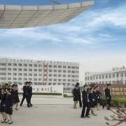 东莞南华职业技术学校
