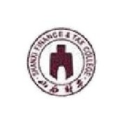 山西省财政税务专科学校