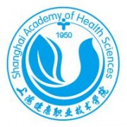 上海健康职业技术学院