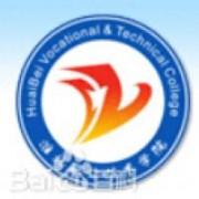 淮北职业技术学院