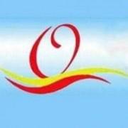 青岛求实职业技术学院
