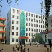 邯郸理工学校