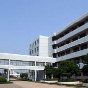 广东化工制药职业技术学院(中专部)