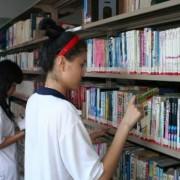 东莞威远职业高级中学
