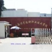 辽宁体育运动职业技术学院