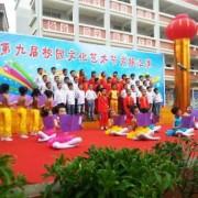 太原风雨潮文化艺术学校