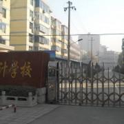 临汾会计学校