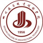 四川建筑职业学院成人教育「成考」
