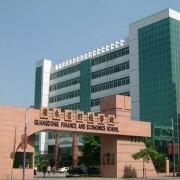 广东财经职业技术学校