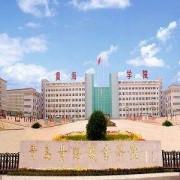 青岛经济技术开发区黄海职业学校