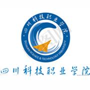 四川科技职业学院成人教育「成考」