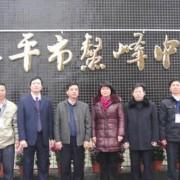 恩平鳌峰中等职业技术学校