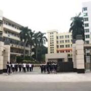 广东工业贸易职业技术学校