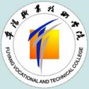 阜阳职业技术学院
