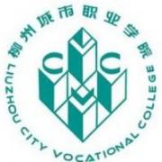 柳州城市职业学院