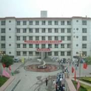 太原财政金融学校