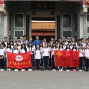 代县职业技术学校