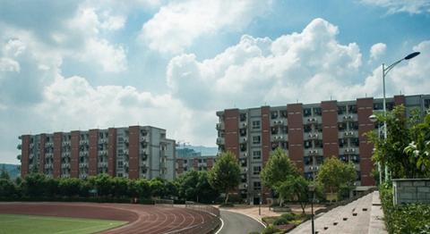 重庆市龙门浩职业高级中学