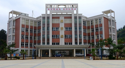云南锡业职业技术学院
