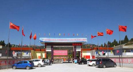 昆明市台湘科技学校