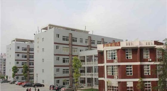 重庆市黔江区民族职业教育中心